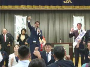 河野太郎出陣式にてガンバローコール
